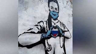 Граффити в стиле Бэнкси появилось в Челябинске