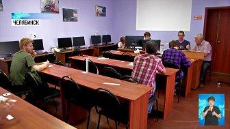 В Челябинске обучают вождению глухонемых