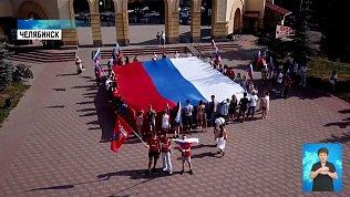 Волонтеры поздравили южноуральцев