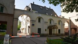 Здание представительства Челябинской области в Москве выставили на аукцион в 18 раз