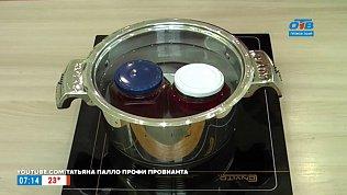 Соус из красной смородины в рубрике «Хозяйке на заметку»