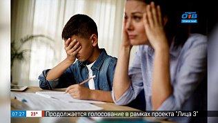 Как адаптировать школьника после онлайн-обучения в рубрике «Серьёзный разговор»