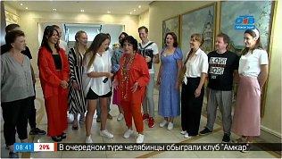 Фестиваль-марафон Надежды Бабкиной «Песни России» — прямое включение