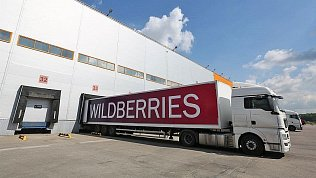 Wildberries продолжает переговоры построительству логистического центра вЧелябинской области
