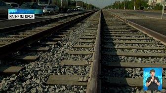 Завершается ремонт трамвайных путей