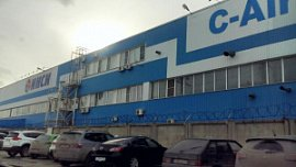 В Челябинске за полмиллиарда рублей продают завод-банкрот холдинга «ИНСИ»
