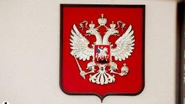Суд оштрафовал на 1,2 млн рублей миасского застройщика за сговор на торгах