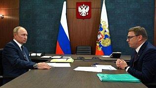 Алексей Текслер рассказал Владимиру Путину о работе парка «Россия — моя история» в Челябинской области
