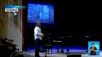 Никас Сафронов провел встречу со зрителями