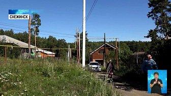 Электрификация в поселках Снежинска