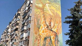 На зданиях втрех городах Челябинской области художники нарисовали гигантские граффити