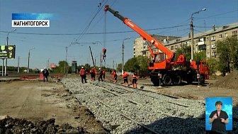 В Магнитогорске отремонтируют трамвайные пути