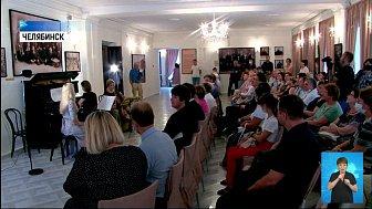В городе открыли дом Покровских