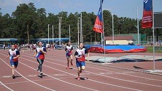 В Челябинске пройдут Парауральские игры дляспортсменов сограниченными возможностями здоровья