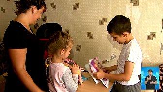 1500 рублей на каждого ребенка из многодетных семей