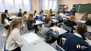 В российских школах министры, ученые ипредприниматели выступят слекциями