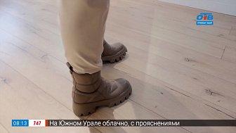 Обувь на толстой подошве в рубрике «Снова в моде»