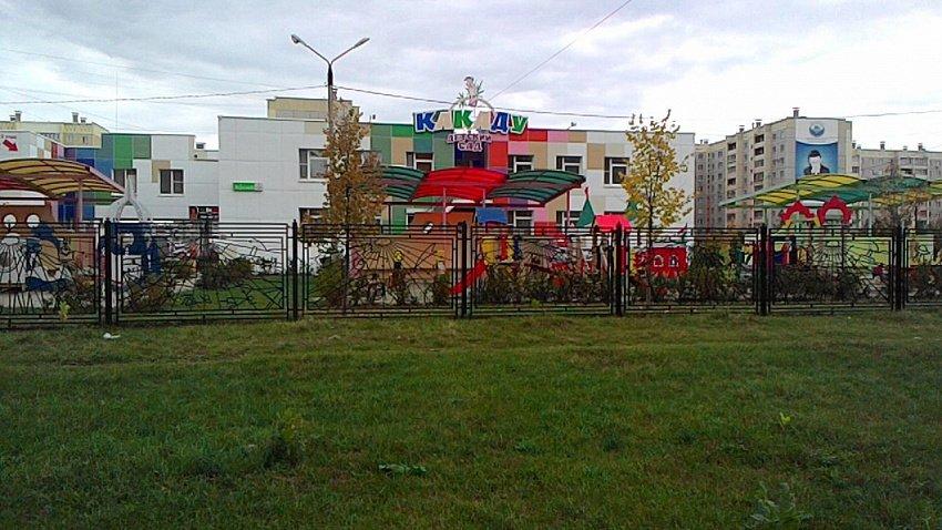 В Челябинске на месте бассейна в детском саду откроют коммерческие офисы