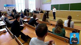 Текслер провел лекцию для студентов