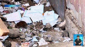 Общежитие в Миассе атаковали крысы