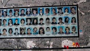 Видео в память о жертвах теракта в Беслане
