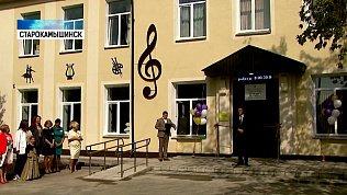 Обновленная школа искусств и библиотека в Копейске