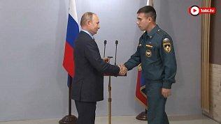 Спасатель из Челябинской области получил награду из рук президента РФ