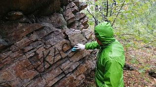 На Таганае занесенная вчерный список фирма изТюмени стерла надписи наскалах