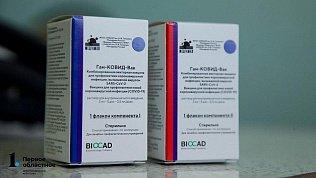 В Челябинскую область привезли более 72тысяч доз вакцин откоронавируса