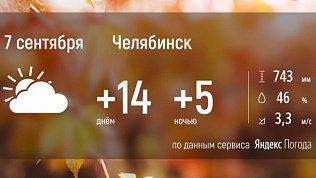 В Челябинской области вновь ухудшится погода