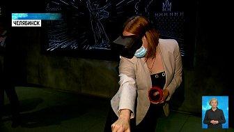 VR-очки помогают в обучении сотрудников