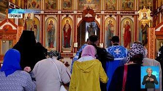 В Троицке совершили крестный ход