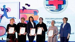 Спортивных врачей Челябинской области поздравили сюбилеем
