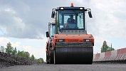 Крупного дорожного подрядчика вЧелябинске банкротят из‑за долга в800тыс. рублей