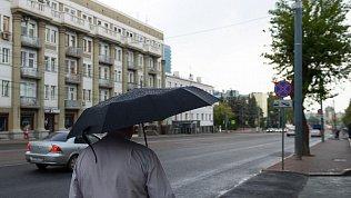 На Южном Урале сохраняется прохладная иветреная погода