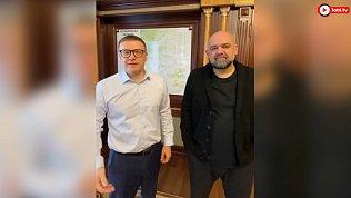 Губернатор Алексей Текслер записал видео с известным врачом Денисом Проценко
