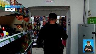 Полиция проверяет соблюдение масочного режима
