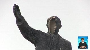 Памятник Ленину разрушили в Миассе