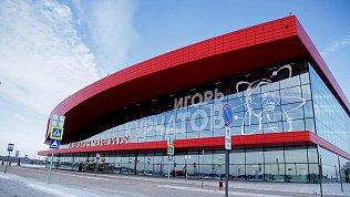 В аэропорту Челябинска открыли пункт тестирования наковид длятуристов