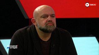 Денис Проценко обсудил с ведущими «Большой студии» риски смерти у вакцинированных от ковида