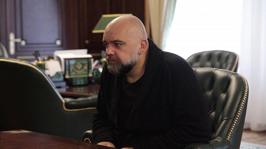 Денис Проценко: «Мне хочется, чтобы медицина становилась ориентированной на пациентов»
