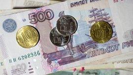 Южноуральским предпринимателям вернули более 500 млн рублей