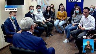 Владимир Мякуш встретился с молодежью