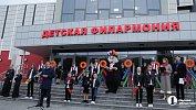 В Челябинске открылась новая Детская филармония