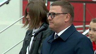 В Челябинске состоялось открытие Детской филармонии
