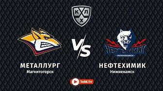 КХЛ: «Металлург» VS «Нефтехимик»