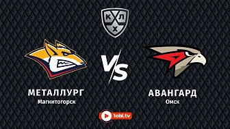 КХЛ: «Металлург» VS «Авангард»