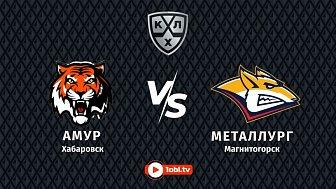 КХЛ: «Амур» VS «Металлург»