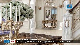 О знаменитостях, самостоятельно создавших интерьеры своих домов, в рубрике «Пройдемся по звездам»