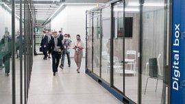 В Челябинске планируют открыть технопарк городского формата